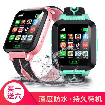 儿童电话手表学生防水触屏多功能智能手表男女天才小孩微聊定位机