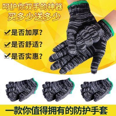 劳保手套黑加丝手套黑色棉纱尼龙混纺耐磨脏建筑工地手套汽修防滑