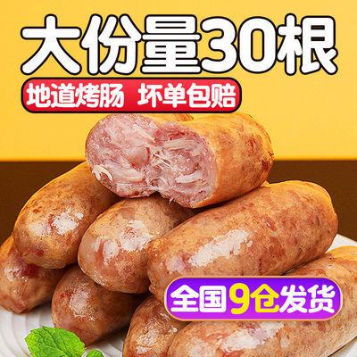 皇家小虎火山石烤肠地道肠纯肉肠脆皮香肠台湾风味热狗肠烧烤批发