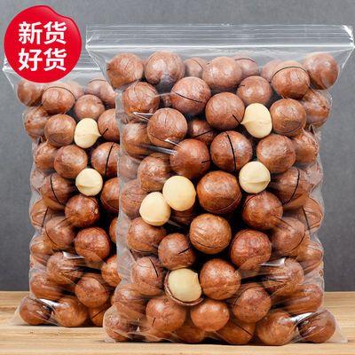 (1斤28.9)奶油夏威夷果500g袋装1斤奶油味坚果零食108g/250g