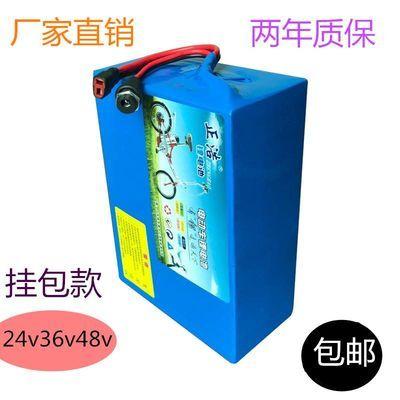 电动车锂电池24v36v48v20ah12ah电动自行车外卖车锂电池组48v15ah