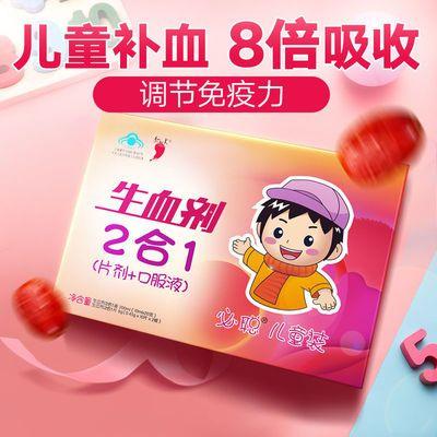 https://t00img.yangkeduo.com/goods/images/2020-07-10/eb9df60f4fd845151ba5e72495465bc9.jpeg