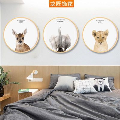 圆形客厅装饰画沙发背景墙壁壁画餐厅卡通组合卧室动物头像儿童房