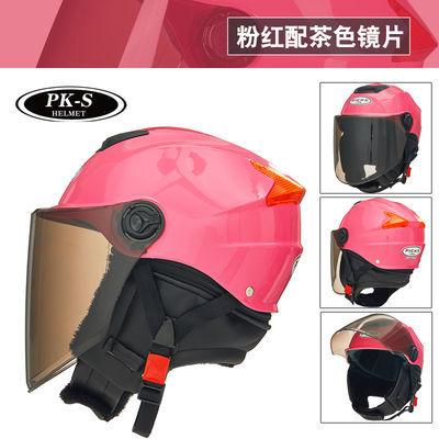 比柯斯四季男女电动车头盔防晒防紫外线半盔电瓶车安全帽