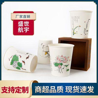 可定制一次性杯子喜庆纸杯批发加厚本色超市家用商务办公定制包邮