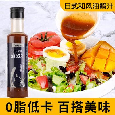 五岳花 0脂肪油醋汁拌菜汁健身减脂日式和风低脂低卡蔬菜沙拉酱