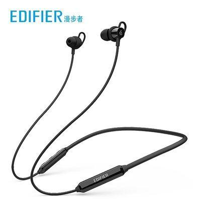 漫步者W200BT无线蓝牙耳机挂脖式双耳运动跑步防水安卓苹果通用等