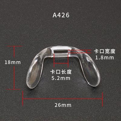 眼镜鼻托支架卡扣插入式眼睛垫配件墨镜框一体鼻梁托镜托鼻脱鼻拖