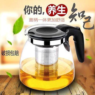 大容量茶吧机保恒温耐热加厚玻璃花茶壶花草茶具茶座咖啡水壶套装