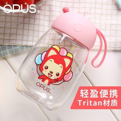 OPUS小清新水杯Tritan迷你随手杯健康塑料创意运动水杯儿童耐摔