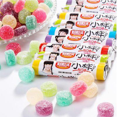 好彩头小样酸q糖18g支罐装酸甜果汁糖儿童零食糖果QQ糖果布丁