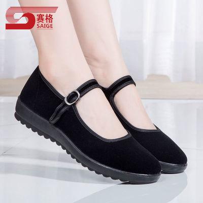 赛格老北京布鞋女软底保洁鞋妈妈鞋跳舞鞋黑色布鞋女工作鞋平底鞋