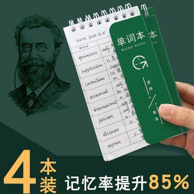 单词本英语记忆本日语环扣式可遮挡小本考研神器随身口袋本便携
