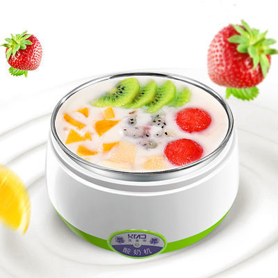 家用多功能酸奶机1L升容量不锈钢胆全自动恒温自制纳豆甜酒米酒机