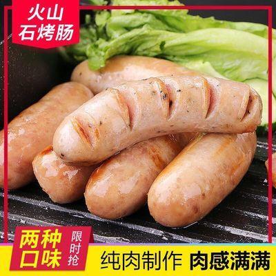 火山石烤肠纯肉肠黑胡椒原味热狗肠地道肠台湾烧烤大香肠整箱批发