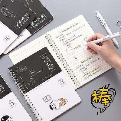 b5线圈本韩国创意小清新加厚线环简约大学生课堂笔记本子女生款