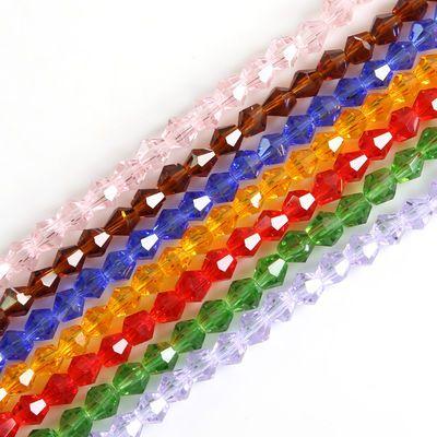 批发玻璃水晶串珠门帘小饰品珠子DIY手工制作编织转运戒指珠手链