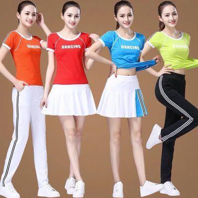 杨丽萍广场舞蹈服装女夏季新款鬼步舞成人跳舞演出服短袖运动套装