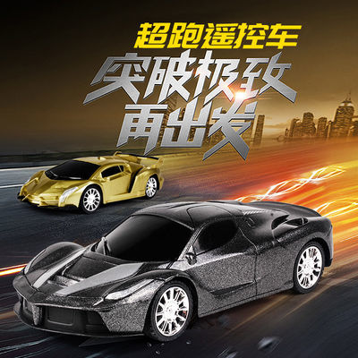 新款儿童遥控赛车四通遥控跑车漂移小汽车玩具男孩法拉利超跑车模