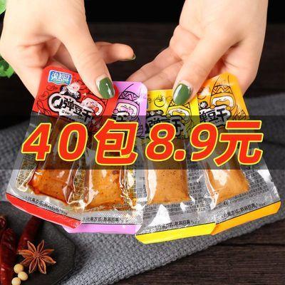渝美滋豆腐干休闲零食大礼包麻辣网红小吃重庆豆干休闲零食批发