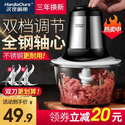 【德国品牌】新升级大容量绞肉机家用电动搅拌机料理碎肉蒜蓉泥机
