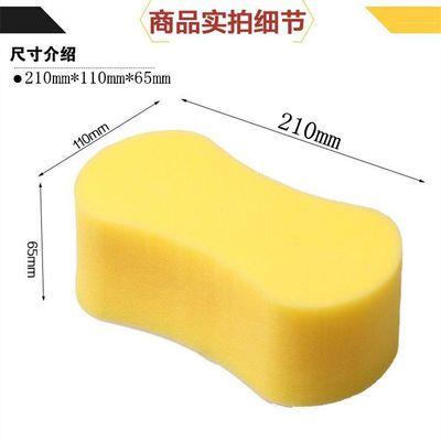 洗车海绵加厚特大号高密度擦车吸水海棉块超大强力去污棉汽车用品