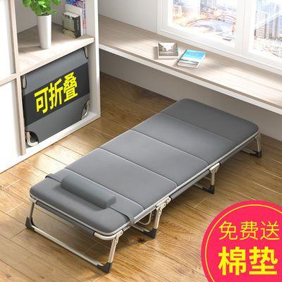 折叠床单人床家用午睡躺椅折叠成人午休床办公室简易行军床陪护床