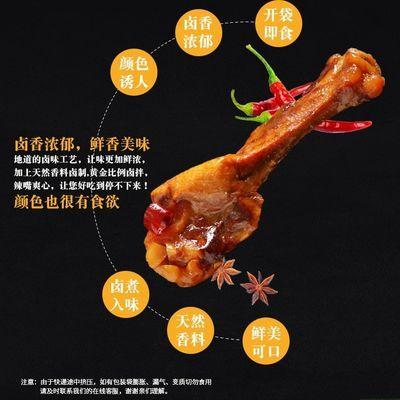 20包报春辉手撕烤腿卤味肉类吃的零食鸭腿鸡腿香辣麻辣味3包