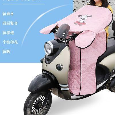 电动摩托车挡风被夏季电瓶自行车防晒罩防风电动车防风罩夏天薄款