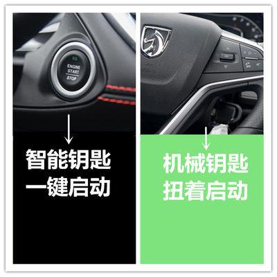 宝骏510自动升窗器530关窗器560专用730锁车RS5一键升降OBD改装S3