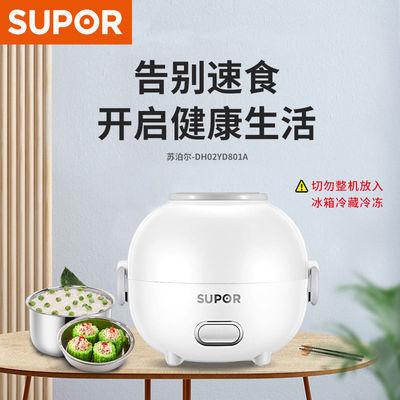 热销电热饭盒上班族可插电加热蒸煮热饭神器便携带饭DH02YD801A