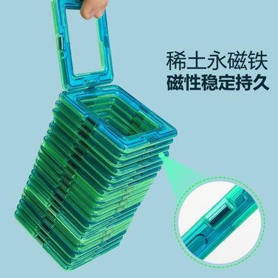 提拉纯磁力片积木益智儿童玩具男女孩拼装磁性吸铁石磁铁散片套装