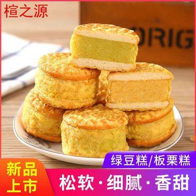 https://t00img.yangkeduo.com/goods/images/2020-07-11/574da6d0520591c25827e2ba38de99a3.jpeg