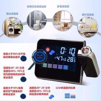 温湿度闹钟学生用静音创意投影时钟懒人电子天气预报插电电子钟