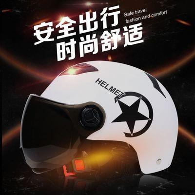 电动车头盔男女防晒透气防紫外线四季通用轻便安全帽电瓶车摩托车