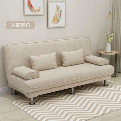 沙发床两用多功能迷你布艺卧室办公简易小户型折叠实木经济型沙发