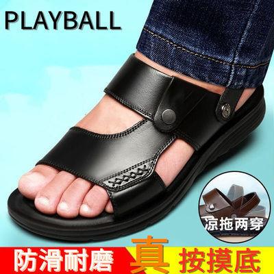 凉鞋男2020夏季老人男士两用一字拖鞋老年爸爸凉鞋休闲沙滩凉拖