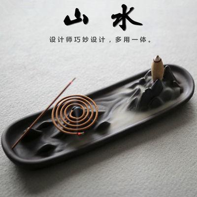 家用室内倒流香炉檀香净化空气熏香炉创意新款陶瓷茶道倒流香摆件