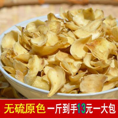 菇里巴巴百合龙山无硫百合干特产干货好吃包糯50/250/500g新鲜