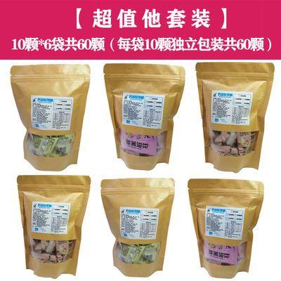 【新品】云南古法黑糖土红糖块月子甘蔗独立包装手工姜茶红枣玫瑰