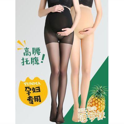 菠萝孕妇丝袜薄款夏季连裤袜托腹肉色打底袜连脚袜子光腿神器裤袜