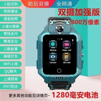 4G全网通迪尼乐小学生天才电话手表6代Z6视频儿童电话智能手表 AI