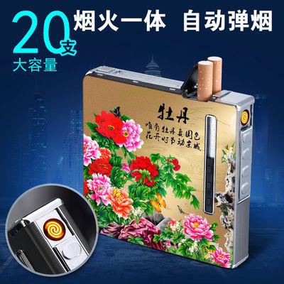 20支装充电烟盒带防风打火机批发自动弹烟创意超薄男金属流行