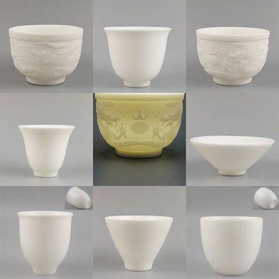 陶瓷茶杯小茶碗家用功夫茶具茶杯子羊脂玉瓷主人杯单杯白瓷喝茶杯