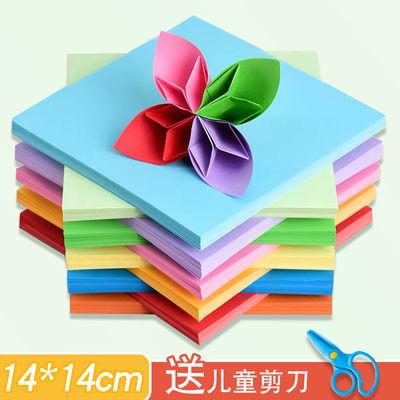 儿童剪纸彩色折纸书大全幼儿园趣味益智diy手工制作材料亲子玩具
