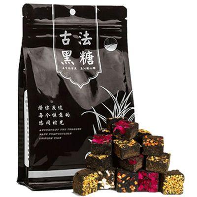 【新品】云南古法红糖姜茶玫瑰黑糖块小南手工土红糖老正品巧纯单