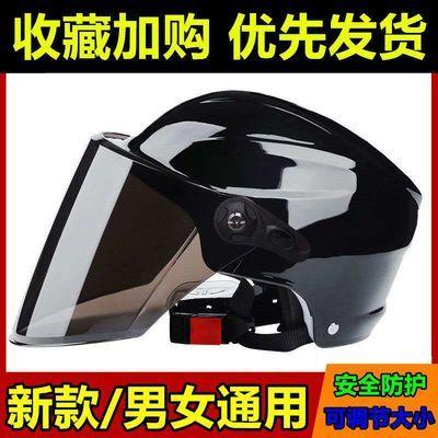 夏季轻便式摩托车头盔防晒电动车半头灰安全帽男电瓶车女防紫外线