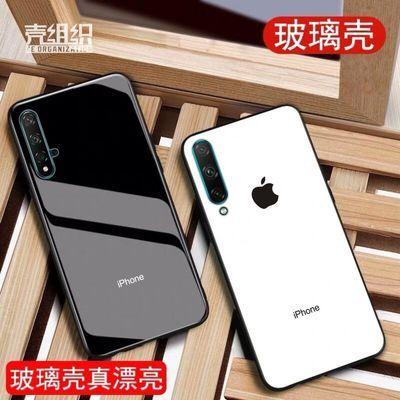 华为荣耀20/青春版手机壳30s/10玻璃play3/4个性v30pro带苹果创意