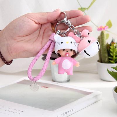 【特价清仓】蒙奇奇钥匙扣圈链男女可爱创意汽车钥匙情侣包包挂件