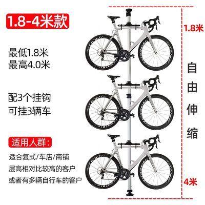 自行车立式停车架壁挂架顶天立地柱平衡车展示公路车直立式停车架